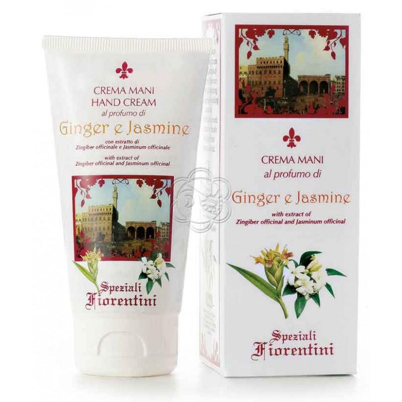 Crema Mani Ginger e jasmine (75 ml) Derbe Speziali Fiorentini - Regali
